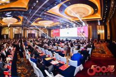 """中国500强房产开发""""首选品牌"""""""