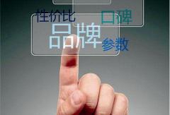 畅谷传媒――王老吉品牌营销的本